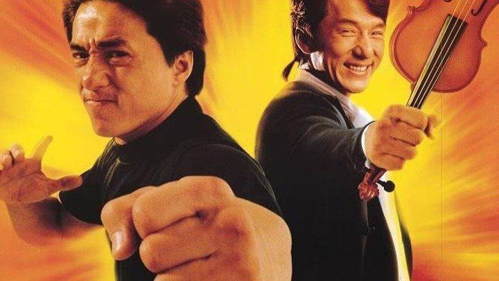 """""""Близнецы-драконы / Twin dragons Shuang long hui"""" 1992"""