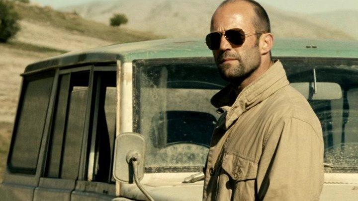 Профессионал (2011) - Смотреть фильмы онлайн (боевик, триллер, криминал)