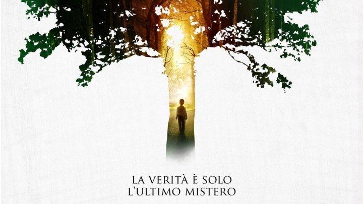 В глубине леса (2015)
