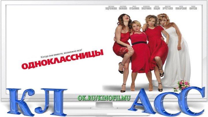 0DH0KLaCH1C1.2O16 HD+