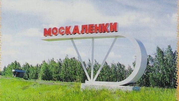 С день молодежи.королева спорта москаленки 2016