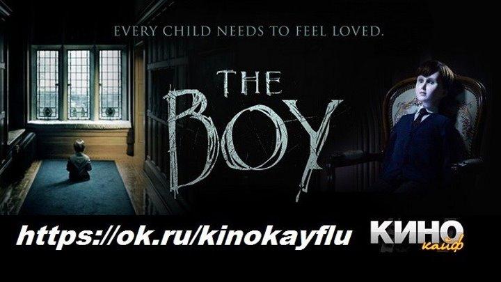 Кукла.- https://ok.ru/kinokayflu
