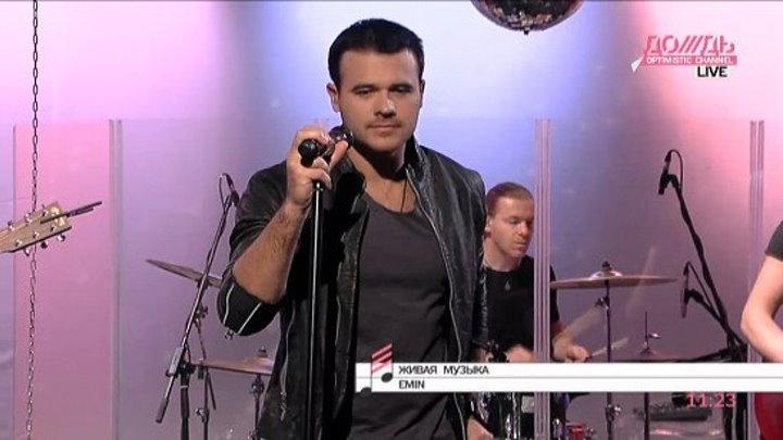 Emin - в программе Живая Музыка (ТВ Дождь) 2013