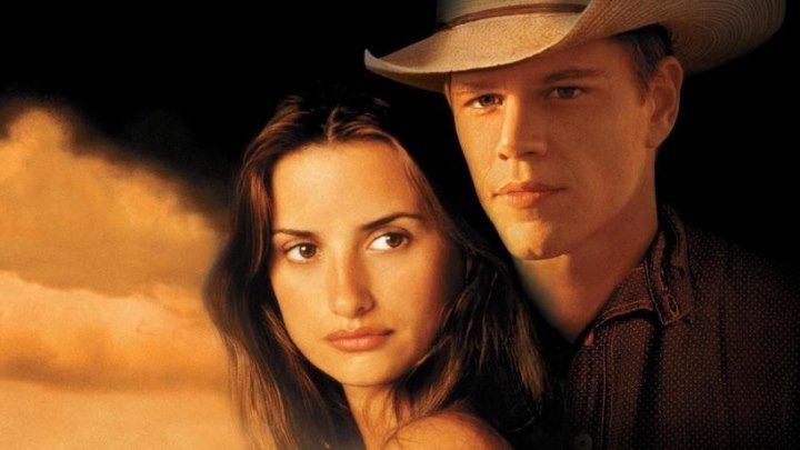 Неукротимые сердца (США 2000) Вестерн, мелодрама ,приключения