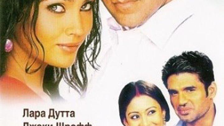 Гордость 2004 Индийское кино