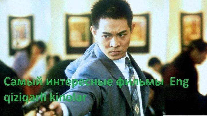 Телохранитель из Пекина - Гонконг - Очень крутой боевик