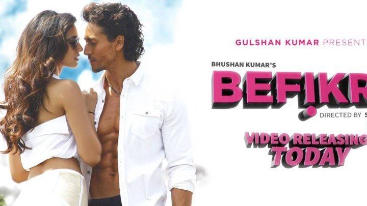 Befikra FULL VIDEO SONG Tiger Shroff, Disha Patani Meet Bros Sam Bombay 2016
