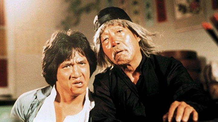 Пьяный мастер / 醉 拳 / Drunken Master (Гонконг 1978 HD) Боевик, Комедия ツ