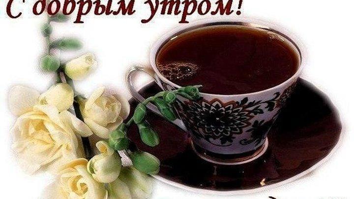 Всем доброго утра и хорошего настроения!! М.Круг - Чифирнуть бы ништяк ( клип 2016 )