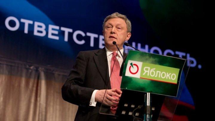 Григорий Явлинский на XIX Съезде