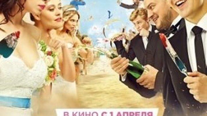 Zhenshyny.protyv.muzhsyn.2015. Женщины против мужчин- комедия Россия