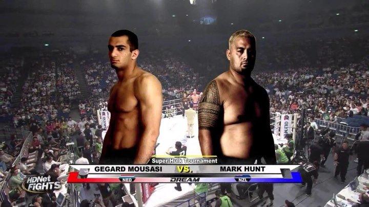 Гегард Мусаси vs Марк Хант