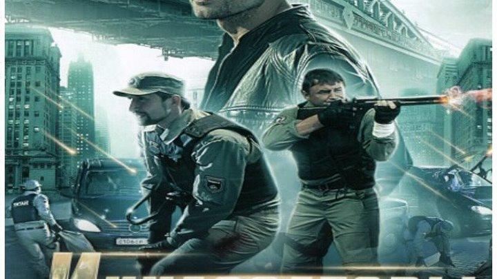 Инкассаторы 6 серия из 8 2012 : боевик, драма, криминал Россия, Централ Партнершип