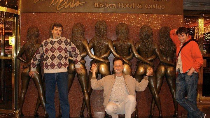 США , январь 2009 г. Лас Вегас на фото( часть 9 )