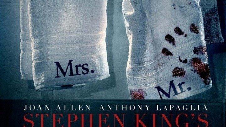 Счастливый брак 2014 Канал Стивен Кинг