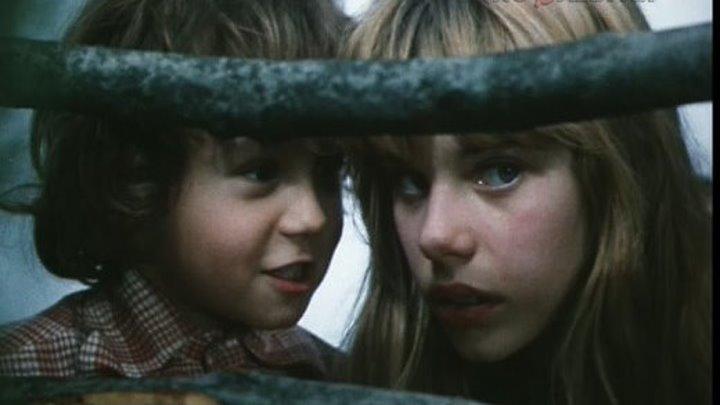 'Никудышная' (1980)