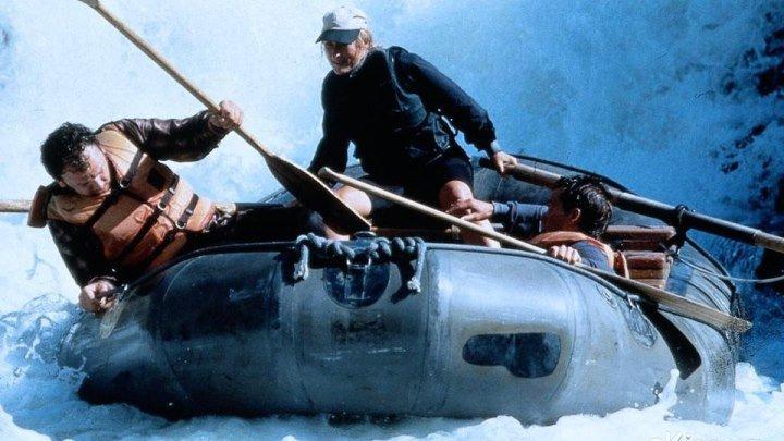 Дикая река HD(триллер, приключенческий фильм)1994 (12+)