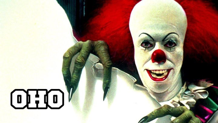 18+ 0H0 - Серия 2 1990 ужасы, фэнтези, триллер, драма, детектив