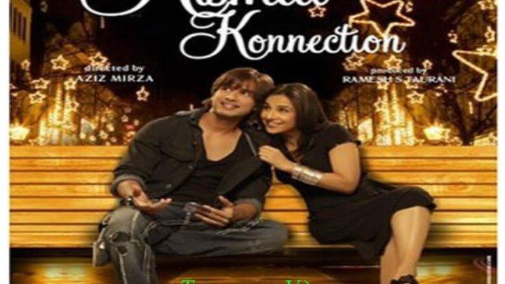 Udachi.2008. -- Талисман Удачи - Kismat Konnection Драма, мелодрама, мюзикл Индия