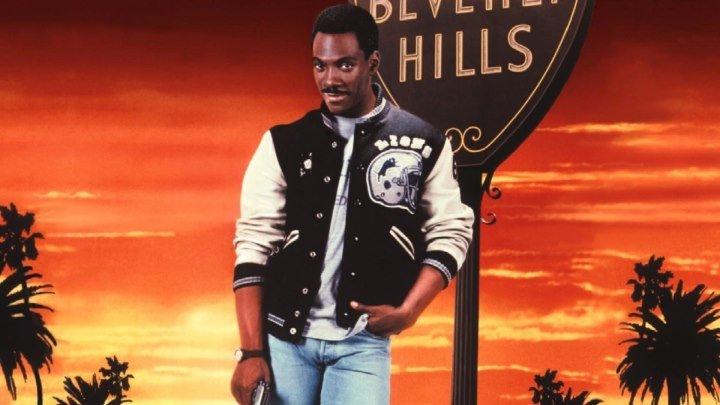 Полицейский Из Беверли Хиллз (1984) боевик; комедия