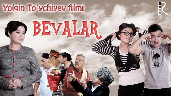 Bevalar (o'zbek film) - Бевалар (узбекфильм)