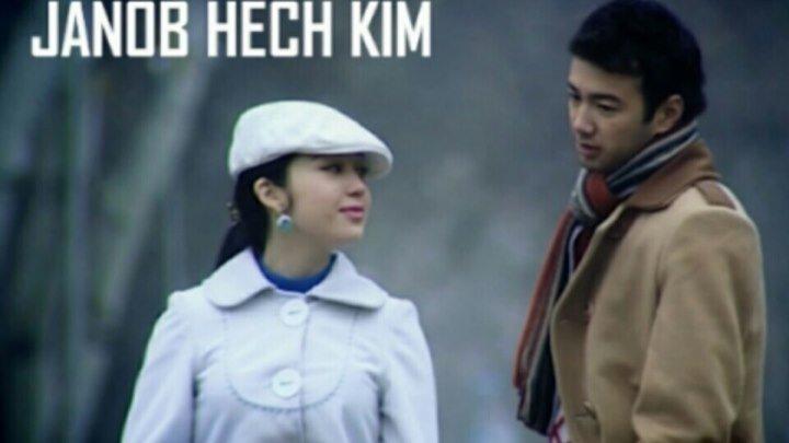 Janob hech kim (uzbek kino) -HD