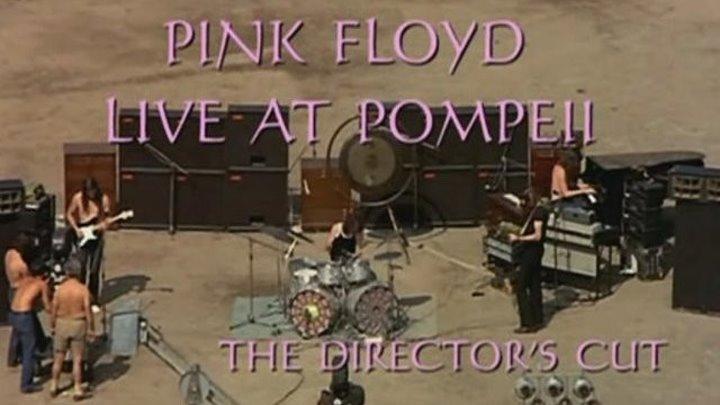 Pink Floyd - Live At Pompeii - https://ok.ru/rockoboz (5112)