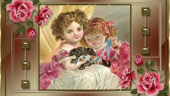 Подруге детства с днем рождения открытка