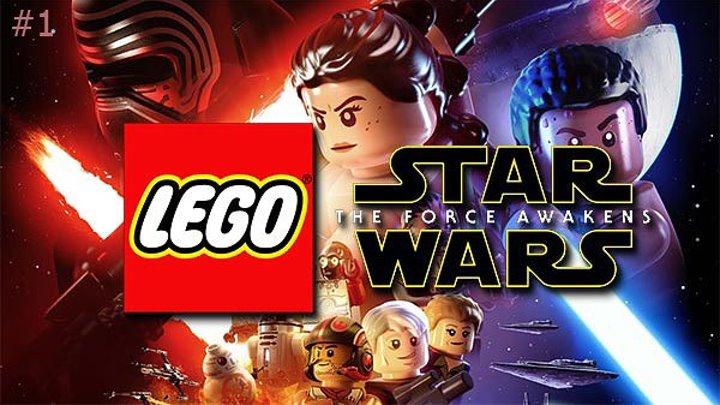 Прохождение LEGO STAR WARS The Force Awakens #1