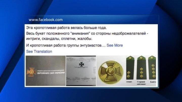 Украинские военные будут различать друг друга по ромбам