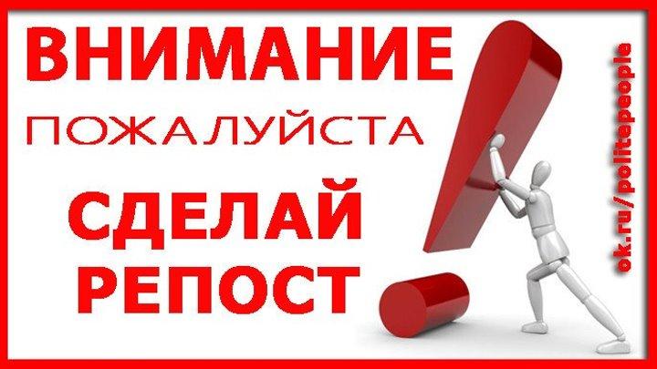 Е.Фёдоров 2013 г.: Пора начинать ВКЛЮЧАТЬ МОЗГ - самим думать и разбираться!
