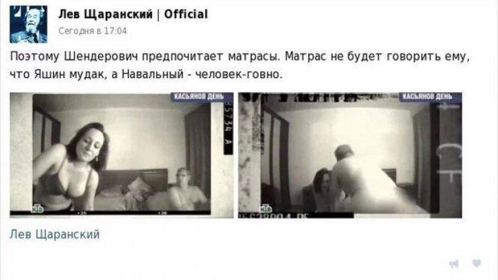 Интимное видео агентов госдепа США -Касьянова и Пелевиной ШОК! (вырезано обсуждение)