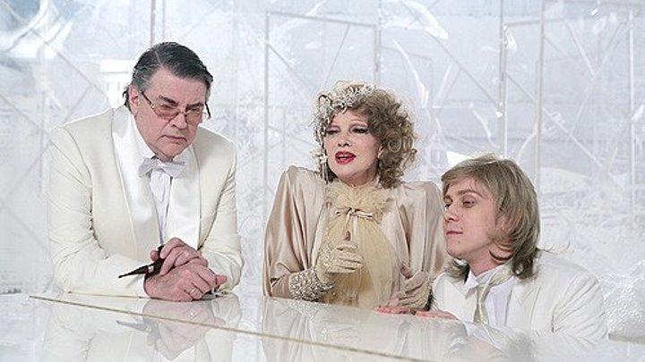 х/ф Пёстрые сумерки 2009 (Людмила Гурченко)
