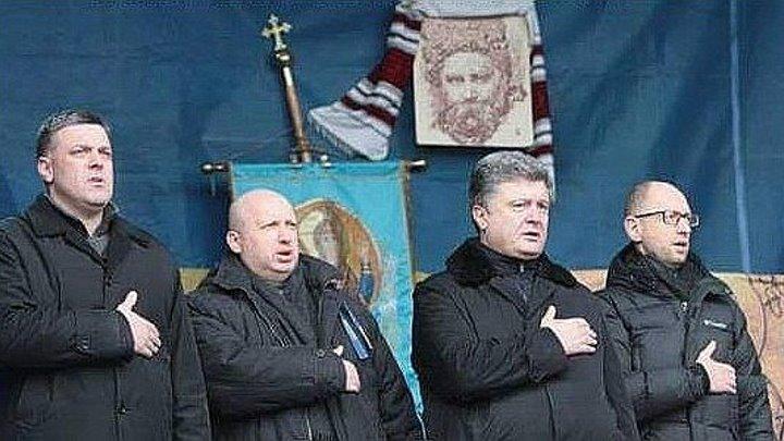 ТАБЛЕТКА ДЛЯ ПАМЯТИ Как делать лохов на Майданах