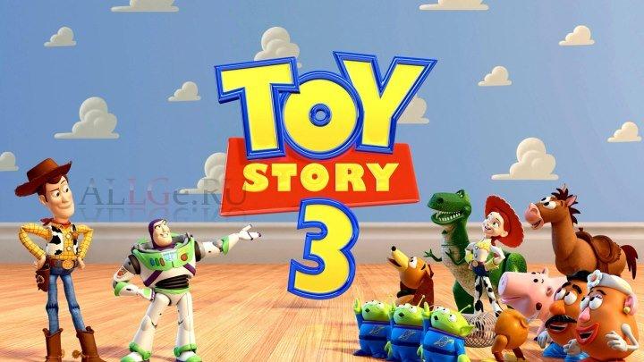 История игрушек 3 Большой побег (2010 г) - Русский Трейлер
