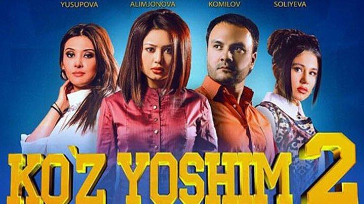 Ko'z yoshim 2 (o'zbek film) _ Куз ёшим 2 (узбекфильм)