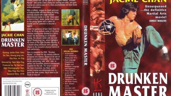 ,,Пьяный...мастер,,(1979) [360p]