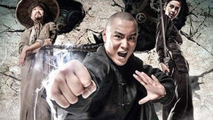 Тай-цзи. Герой (2012)