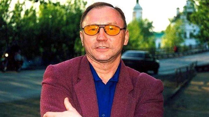 К 65 - летию Черных Сергея Павловича - 09.07.1951 - (65 лет)