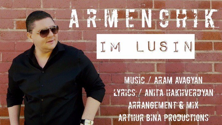 "➷ ❤ ➹ARMENCHIK ⁄⁄PREMIERE ""IM LUSIN"" New Single⁄Remix 2016➷ ❤ ➹"