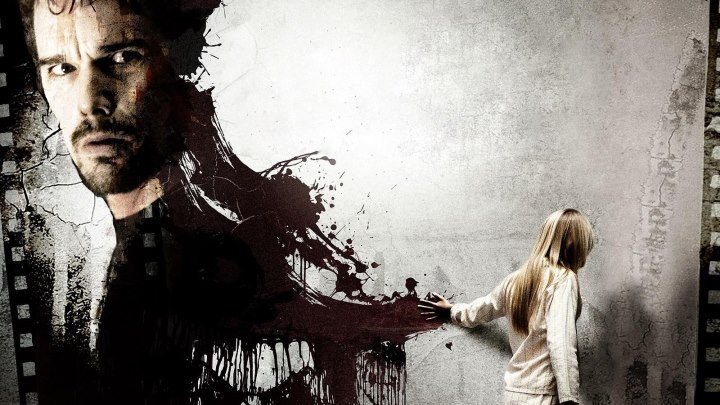 Трейлер к фильму - Синистер 2012 ужасы.