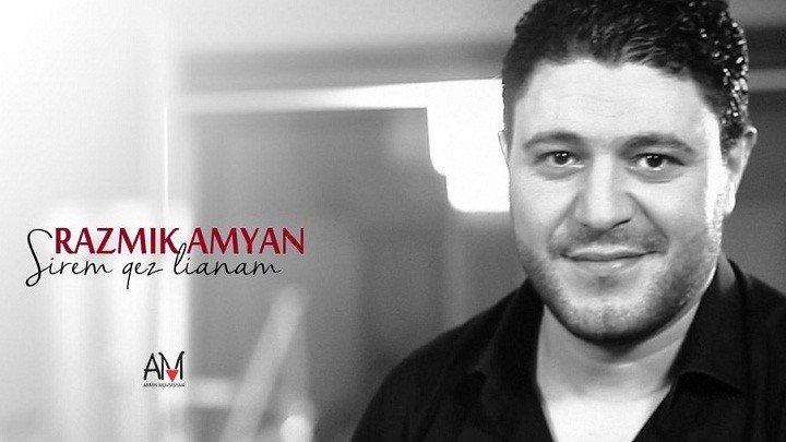 ➷ ❤ ➹Razmik Amyan - Sirem qez lianam (new 2016)➷ ❤ ➹