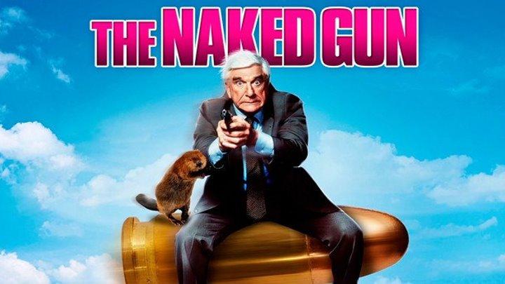 Голый пистолет (1988) _ Комедия