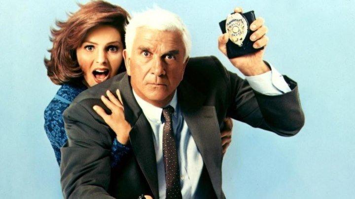 Голый пистолет 2 1/2: Запах страха (1991) _ Комедия