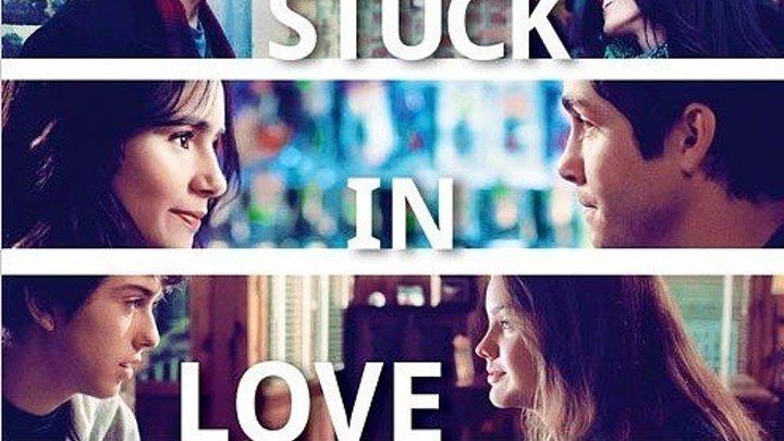 Застрял в любви 2012 Канал Стивен Кинг