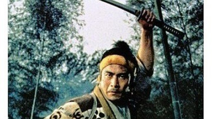 "Самурай 2: Дуэль у храма / Miyamoto Musashi Ichijoji no ketto"" 1955 (Japanese)"