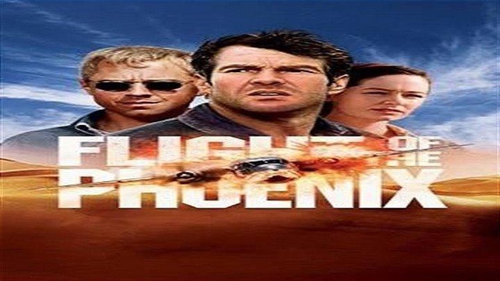 Полёт Феникса / Flight of the Phoenix (2004)