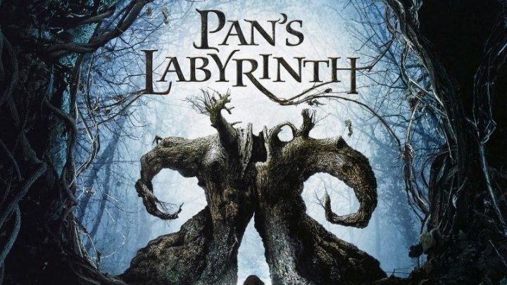 "Трейлер к фильму ""Лабиринт Фавна"" (Pan's Labyrinth)"