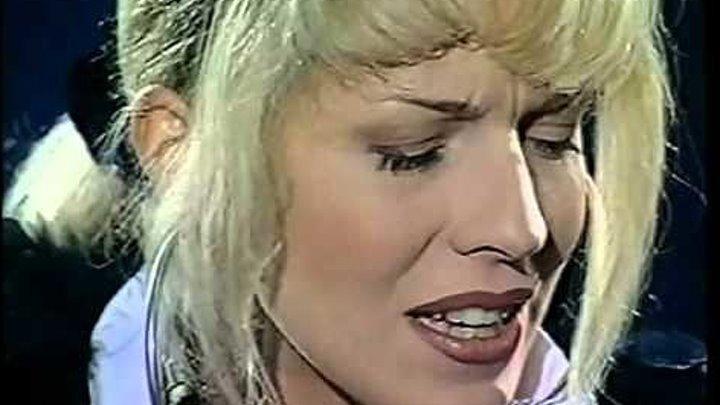 Наталья Ветлицкая - Раба любви (Песня года) 1995