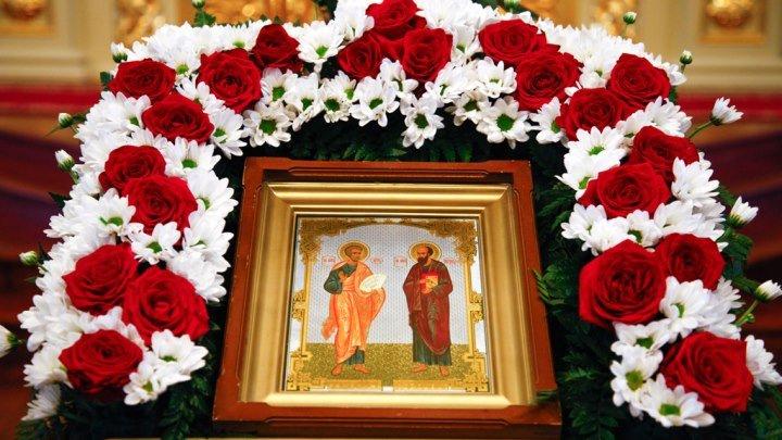 Славные и всехвальные) 12 июля – день первоверховных апостолов Петра и Павла